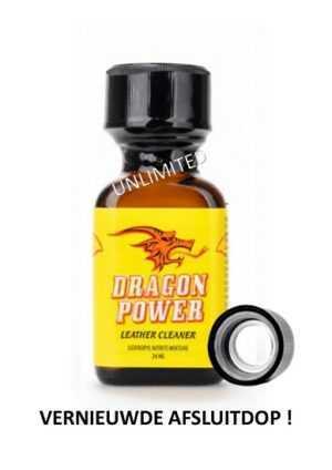 Dragon Power 24ml 2.jpg